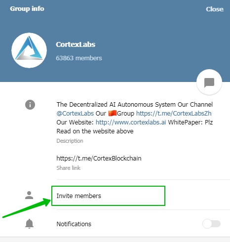 Cortex приглашение в Телеграм