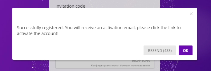 Баунти раздача OCT (подтверждение email)
